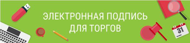 torgi44